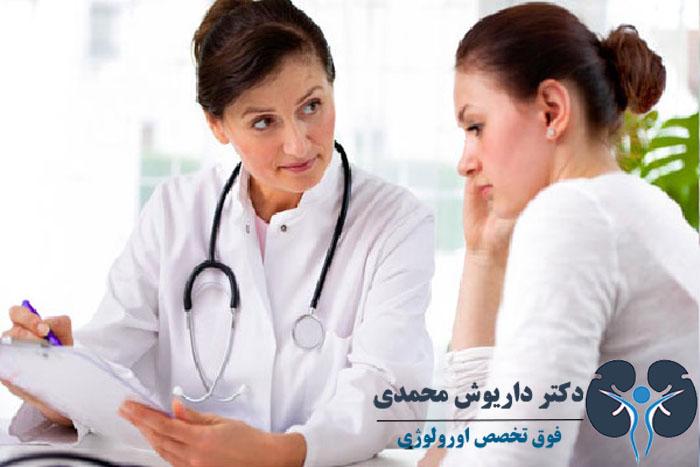 اورولوژی زنان