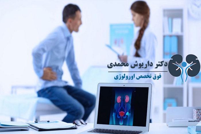 متخصص اورولوژی زنان
