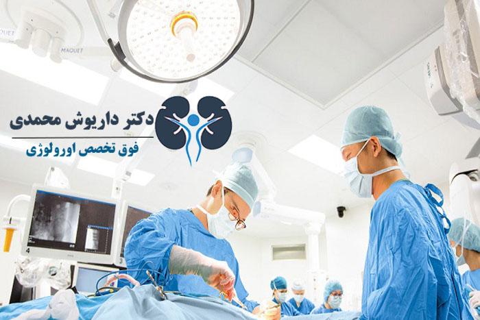 عوارض سیستوسکوپی