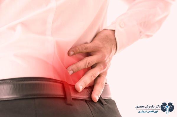 علائم درد پهلو و کلیه