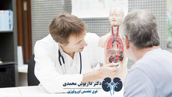 متخصص اورولوژی